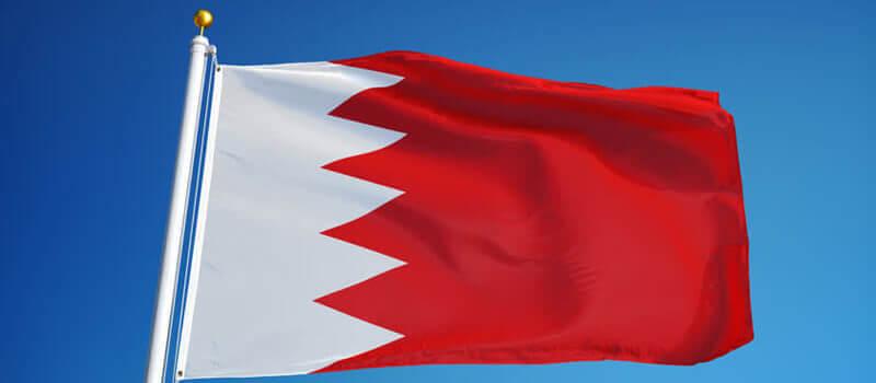 Bahreyn Vatandaşlarına Türkiye'de İkamet İzni