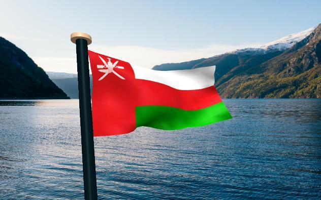 Oman Turkey How to Get a Tourist Visa