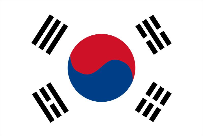 Güney Kore turist kabul ediyor mu