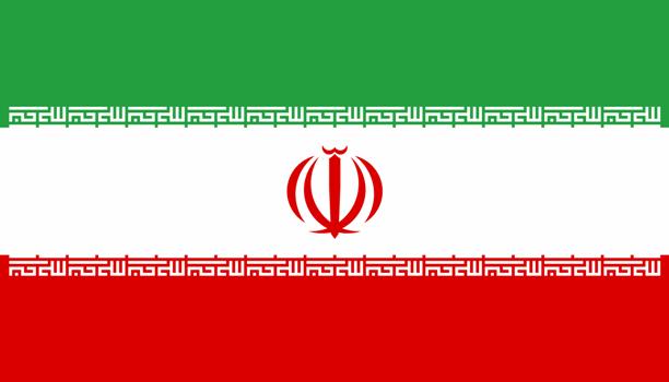 İranlılara insani ikamet alma