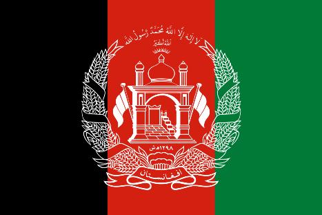 Afganlara kimlik veriliyor mu
