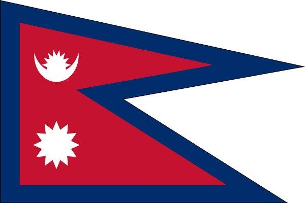 Nepal oturma izni, Nepal  Türkiye ikamet izni, Nepal vatandaşına oturma izni randevu, Nepal vatandaşına çalışma izni,